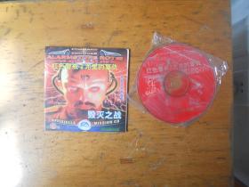 【游戏光盘】红色警戒2 尤里的复仇 中文版