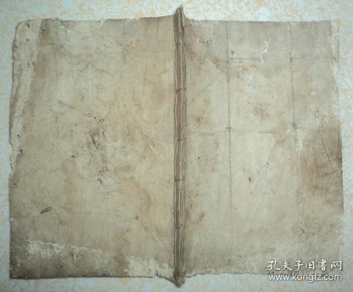 清代木刻唱本、【三元传】、存卷六、一册