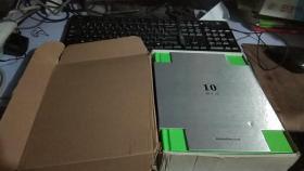 中国传媒大学广告学院 艺术设计专业 十周年学生作品精选 (盒装)