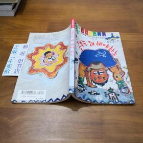 【韩文版】교실 어린이 쓴 이야기 教室儿童写的故事(ISBN:9788976500175)