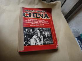EDGAR SNOW`S CHINA 斯诺眼中的中国 有许多老照片  书脊有原藏书者修补,