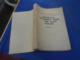 MATHEMATICAL DEVELOPMENTS ARISING FROM HILBERT PROBLEMS VOLUME1 由希尔伯特问题引起的数学发展 第1册 英文版(不认识外文 书名等以图片为准 请书友自鉴)小16开
