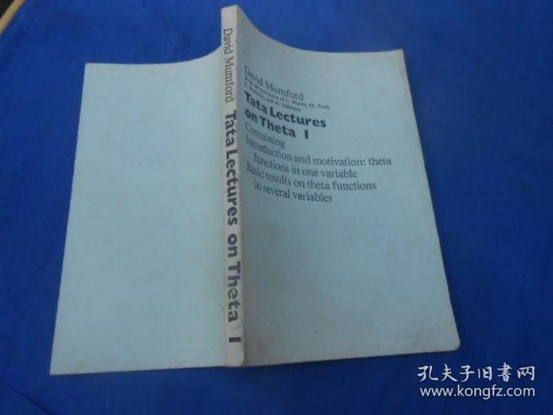 函数 第1卷 英文版(不认识外文 书名等以图片为准 请书友自鉴)16开