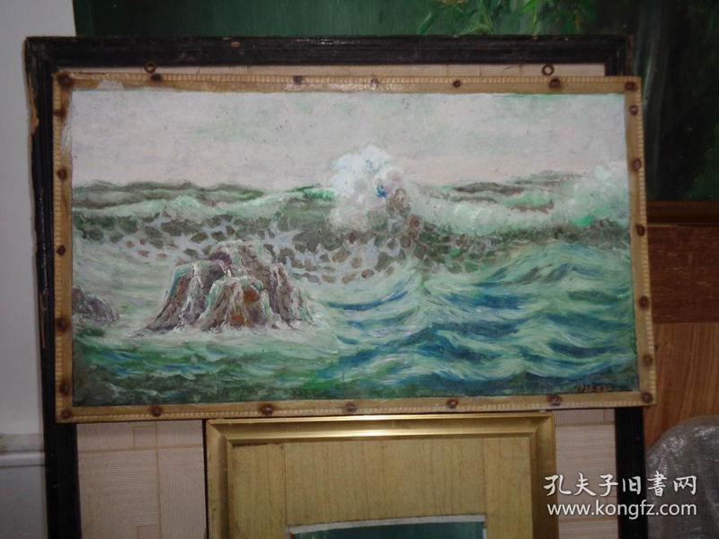 刚收来老油画-56厘米*30厘米