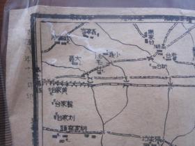 1948年11月解放战争时期中原军区司令部用图:
