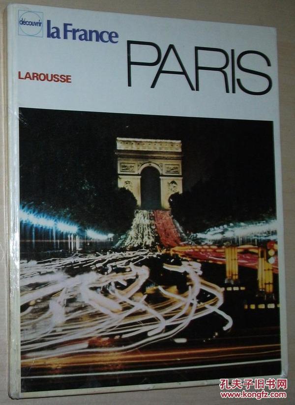 法文原版书 Paris  1971年法国巴黎城市建设市容 彩色老照片大型画册 图文本
