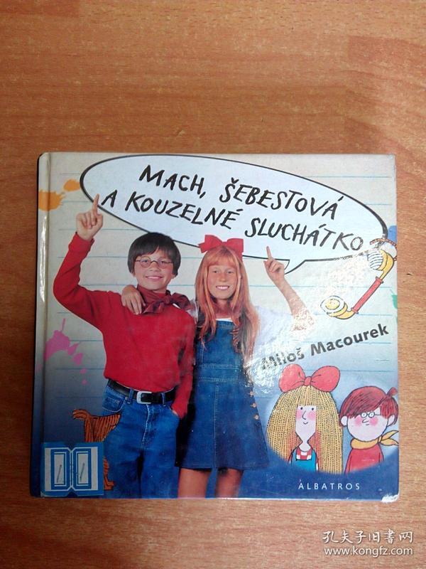 Mach, Šebestová a kouzelné sluchátko麦克斯与莉莉的故事(捷克语版)(20开精装)