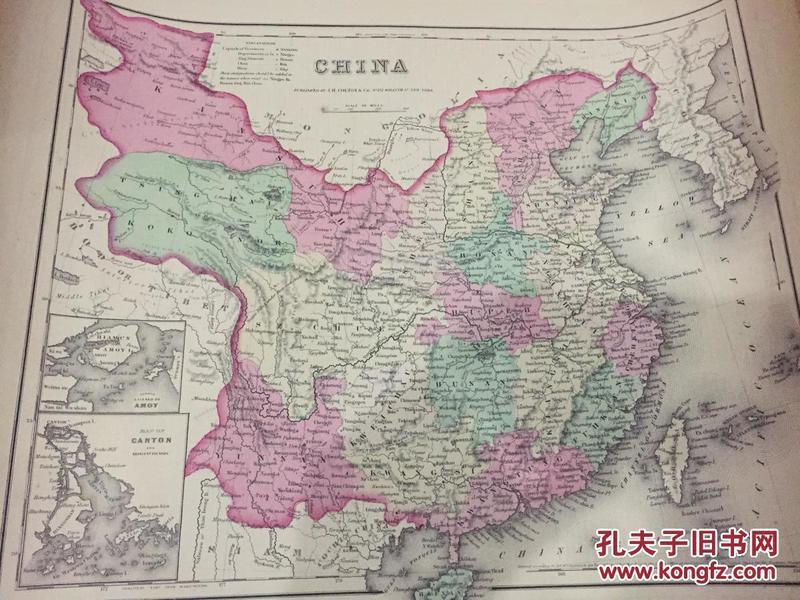 1855年  中国地图 钓鱼岛属于中国 珍贵