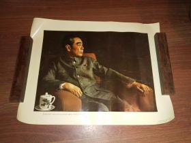 1979年宣传画——周恩来——非常经典的那张,蜡光纸印刷