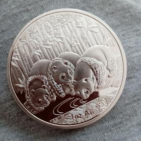 评级2013年熊猫币带激光防伪