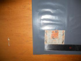 老糖标糖纸:橘子香糖 教育要革命 带忠字图案 大文革特色