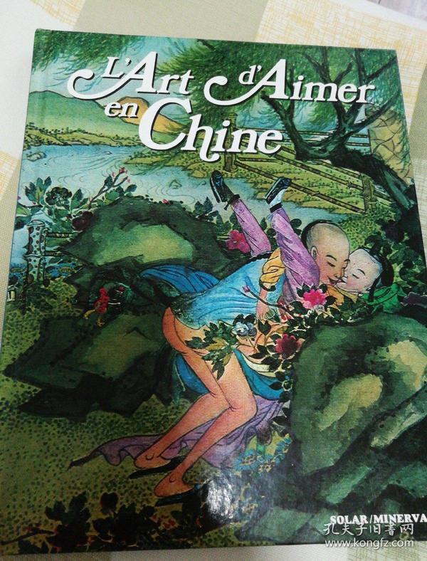 LArt daimer en Chine 中国的性爱艺术