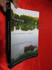 Farming in a Changing Climate: Agricultura...    【详见图】