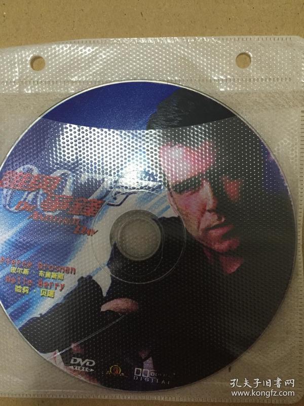 007谁与争锋DVD