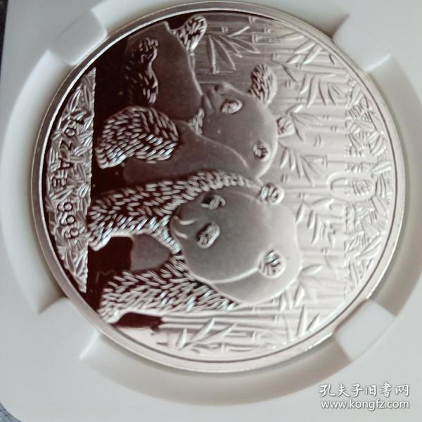 评级币2011年熊猫币有激光防伪