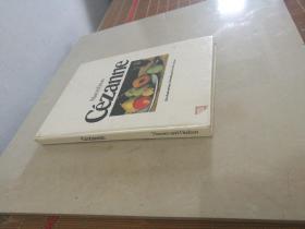 外文原版----塞尚画集MarceL Brion  Cezdnne(8开精装,一半为彩印.铜版纸1972年)