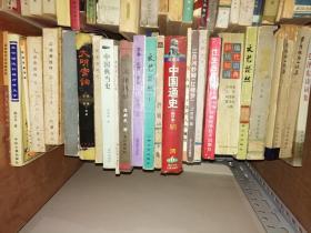新编现代知识词典