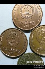 野生动物纪念币,1993年大熊猫和97年朱鹮98年中华鲟鱼!大熊猫比较精美,另外两枚流通品相!赠送一枚纪念章!