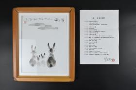 赵安地作 《赏月图》一幅 纸本设色 镜心尺寸:27*24CM  二千年于日本写十二生肖并记 安地 钤印 外框尺寸:34*28CM