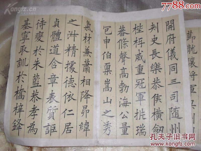 清末民初诸城名家王海禅书法册页存7页14开