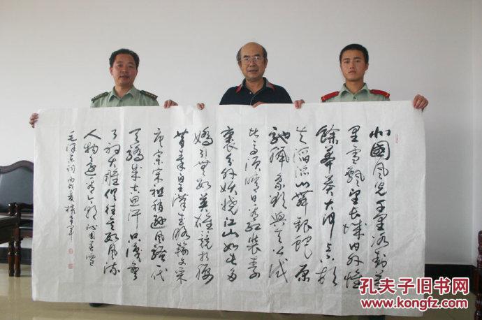 著名书法家,曾任中国书法家协会副秘书长,篆刻委员会副主任,刻字研究图片