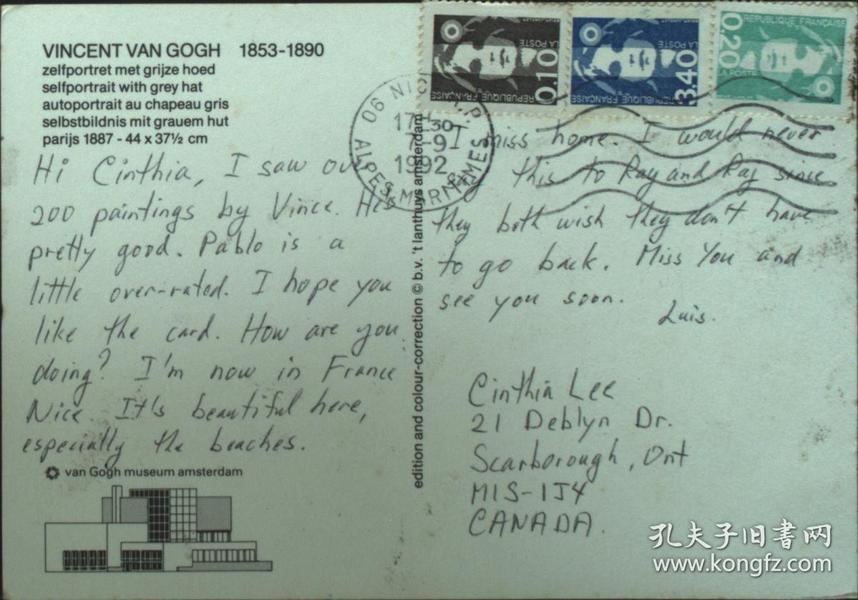 台湾邮政用品、明信片、1992年法国寄加拿大明信片一枚,背为著名画家梵高自画像