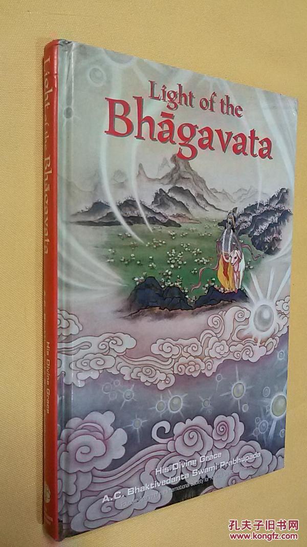 Light of the Bhāgavata 【薄伽梵之光,英文原版,精装本,精美彩图】