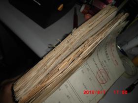 50-70年代文革期间档案(个人,广州地区,每份档案都很完整,都有审查材料、证据材料、自传材料、履历材料 来往港澳通行证 + 报告 +登记表  拘捕证 等等) 3份