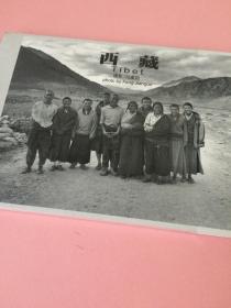 西藏,冯建国,几乎全新,孔网最低价