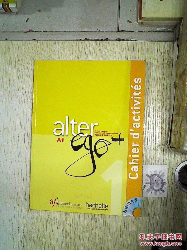 法语书 (1)带盘