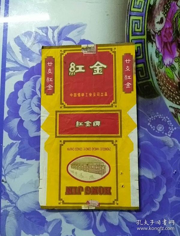 文革烟标-红金