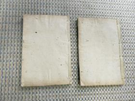 出使英法义比四国日记 :卷三、卷四、卷五、卷六、跋一、跋二 合售