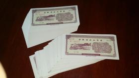 1999年左右,安徽省企业债券92张。银河狮子石像图,一千元面值,宁国耐磨材料厂印。边角带印刷十字裁切线