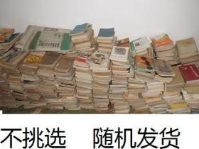 旧书 很旧的旧书 二手书 小说 文学 等等书籍. 捐书.书屋 书墙摄影装饰 . 清仓处理书