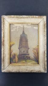 武石《壮美》一幅 木板 油画 装框 画心尺寸32*23CM 创作时间不详  武石是著名的画家 湖北美术学院教授
