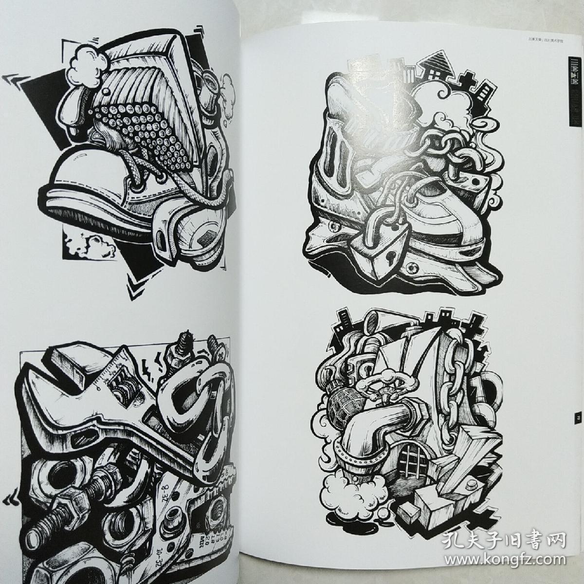 正版《川美天美 创意设计 2016设计改革新题型》