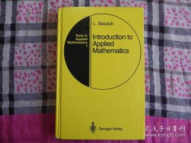 Introduction to Applied Mathematics    精装原版