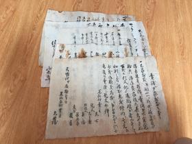 【清代日本古文书1】宝历2年(1752年)、宝历4年(1754年)、宝历8年(1758年)、享保18年(1733年)、天明四年(1784年)各类证书契约五张合售