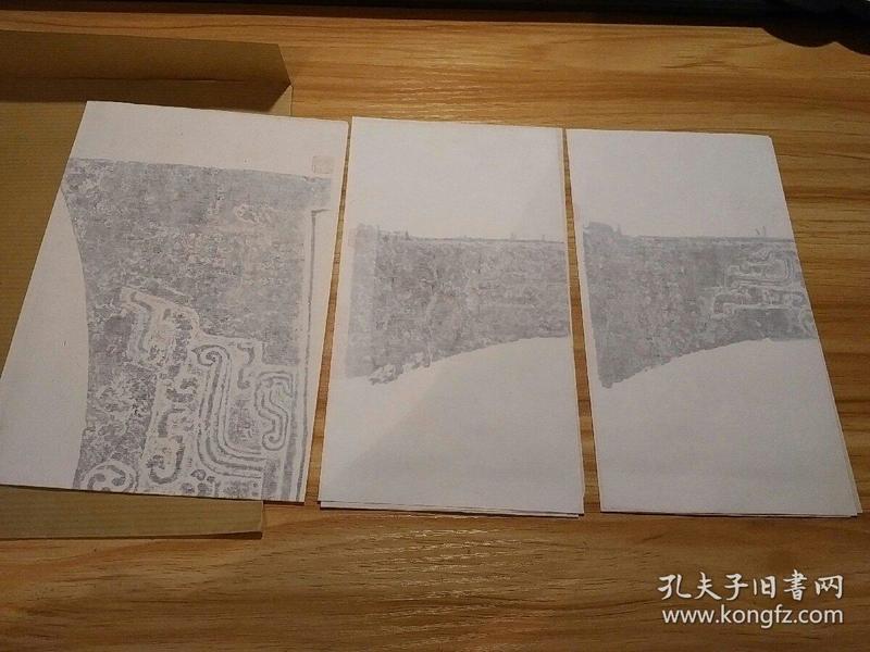 【4-3】【早期博物馆珂罗版】《上海博物馆所藏青铜器铭文  春秋郘黛锺(三器)》一袋三张全
