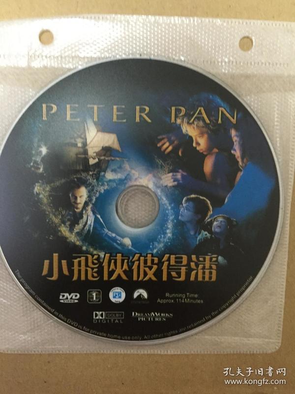 小飞侠彼得潘DVD