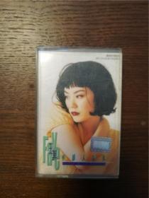 【老磁带】王菲 但愿人长久