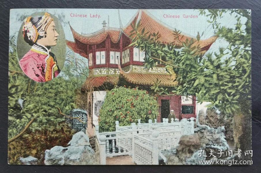 清代上海茶楼女子明信片一件