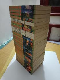 适合阅读《卫斯理科幻小说珍藏集》 难得全套26册 内容全.    5.8.9没有书衣