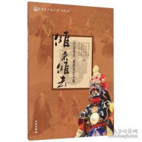 傩来傩去:中国傩戏 傩面具艺术展
