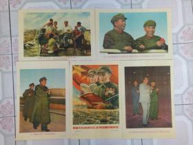 宣传画报·版画·板报·宣传版画【一套十张】文革宣传画-5
