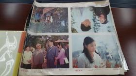 1980年代电影宣传连环画一套两张《越女哀歌》《没有字的信(有一张中间有洞)》《笨人王老大》《万家春》《樊梨花》《沙漠之窟》《海望(台湾回归题材)》《火焰山》一共八种16张