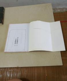 我的缝纫机笔记
