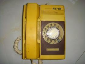 """早期""""中国江都""""拨盘电话机一部(造型少见)."""