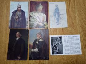 二战时期德国明信片6张