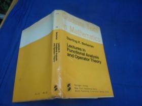 Graduate Textsin Mathematics 15 精装+护封 外文版(不认识外文 书名等以图片为准 请书友自鉴)小16开
